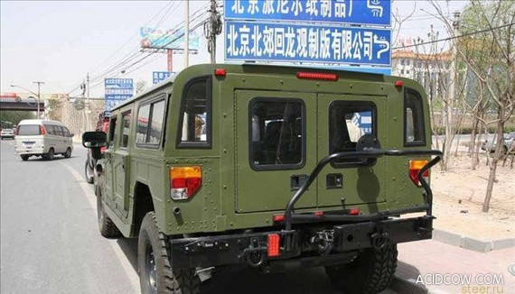 Auto Miracle - Chinese Hummer? (7 Pics)