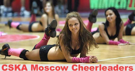 CSKA Moscow Cheerleaders (54 Pics)