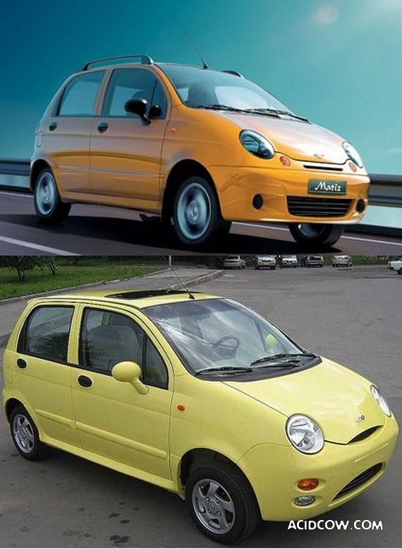 Car Design. Chinese way (12 pics)