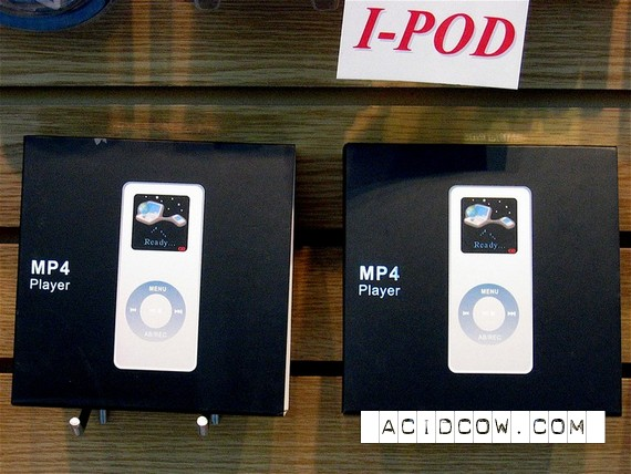 Chinese Ipods (19 photos)