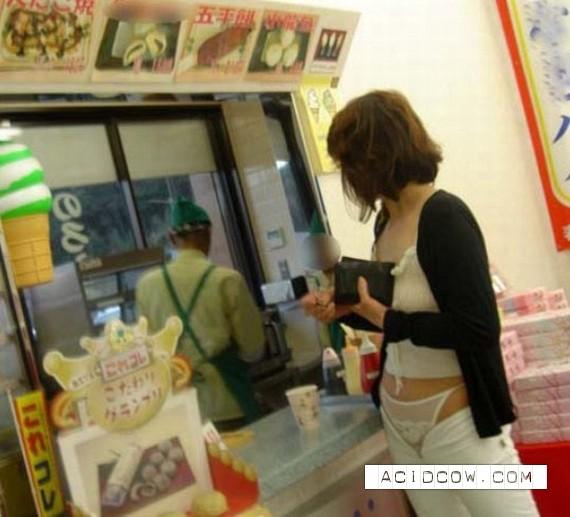 Fashion in Japan ... (4 pics)
