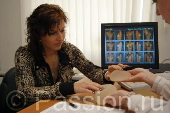 Amazing photos of breast increasing operation...