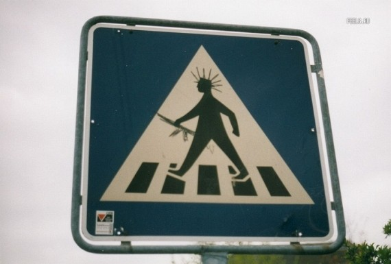 Very Strange & Funny Road Signs (39 pics)