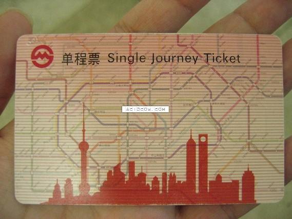 Shanghai Metro (19 pics)