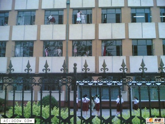 School punishment in China (3 pics)