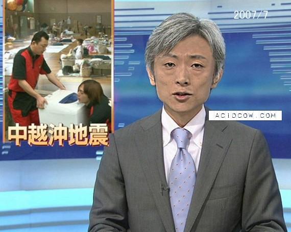 Fast Aging Japanese News Presenter (6 pics)