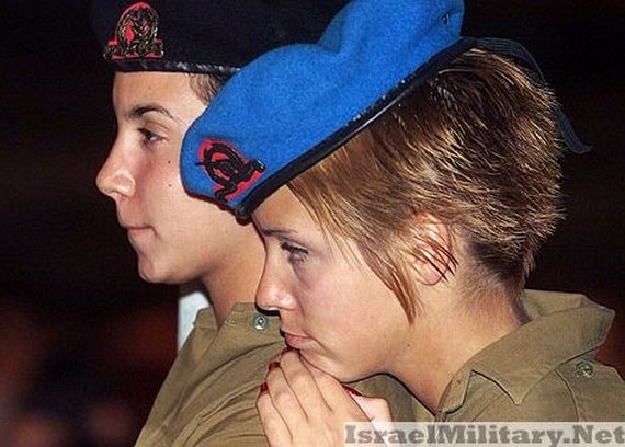 Israel Army Girls Photos (73 pics)