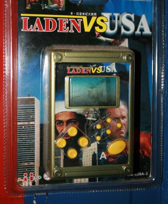 Laden vs. USA (2 pics)