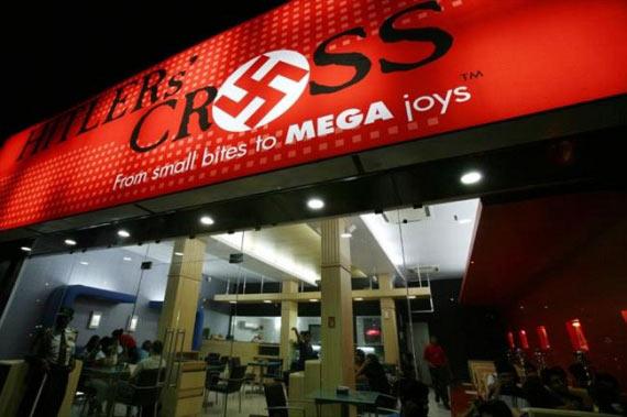 Hitler's Cross Restaurant - Bombay, India (4 pics)