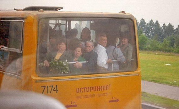 USSR at the End of 80s (43 pics)