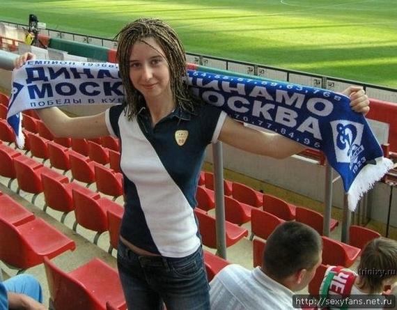 Female Football Fans (141 pics)