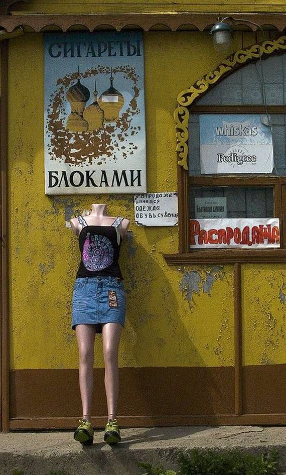 Russian humor (146 pics)
