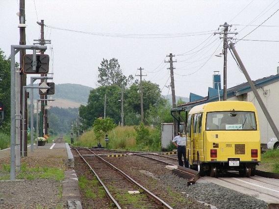 Chinese Train (10 pics)