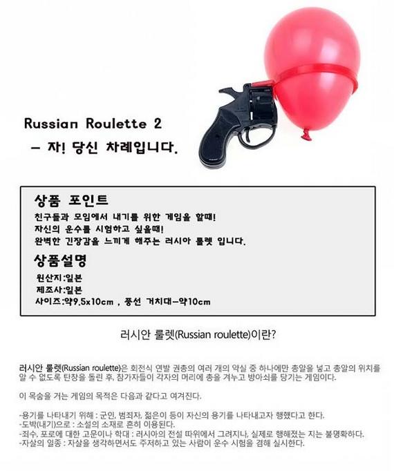 Russian roulette letter