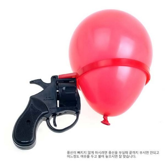 Russian Roulette Bubble Gun (12 pics)