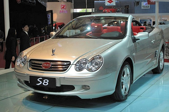 Fake Chinese Car Brands (32 pics)