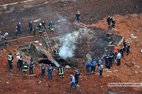 Huge Gas Explosion Illuminates Moscow's...