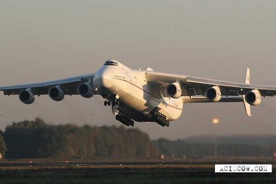 An-225 heavy load cargo aircraft (24 pics)
