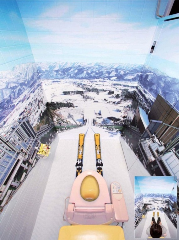 Japan Toilet (3 pics)