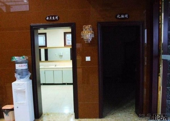 Chinese hospitals and toilets (10 pics)