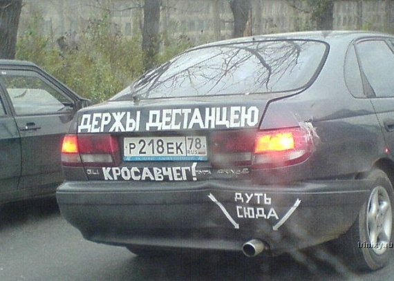 Only in Russia (169 pics)