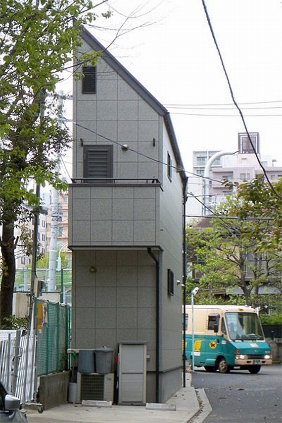 Japanese Houses (25 pics)