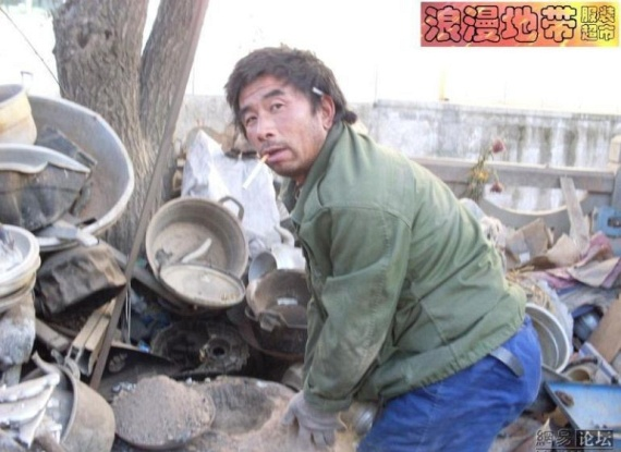 China Teapot Manufacturers (90 pics)