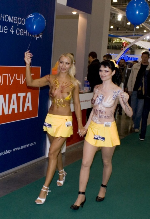 Girls of Auto Show