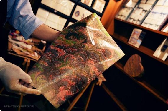 Create Gift Paper... (10 pics)