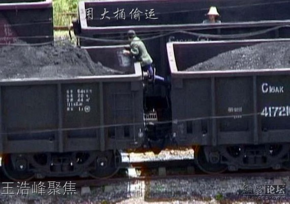 The Coal Mafia in China (26 pics)