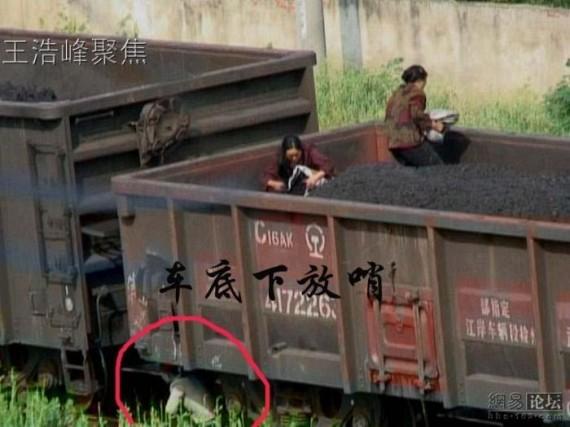 The Coal Mafia in China (26 pics)