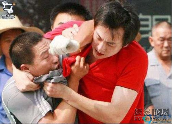 Road Rage in China (6 pics)