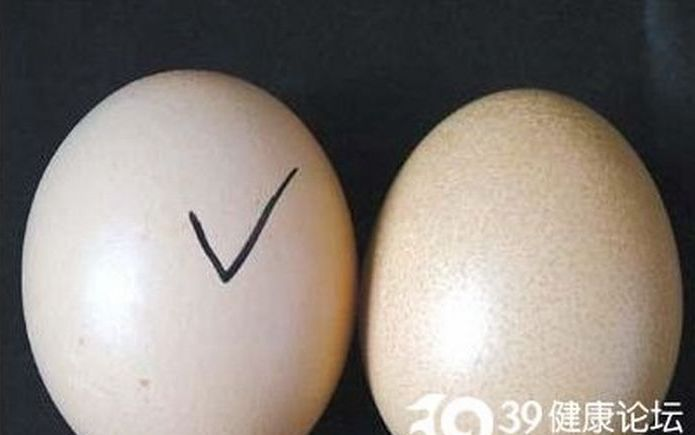 Fake Eggs: only in China! (9 pics) (8 pics)