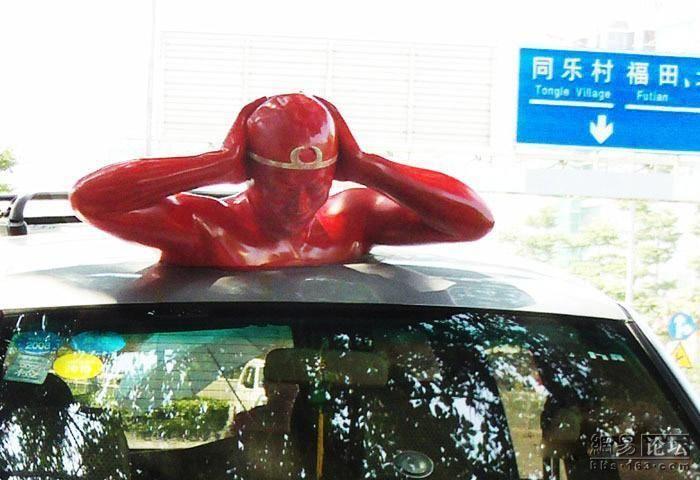 Strange car in China (4 pics)
