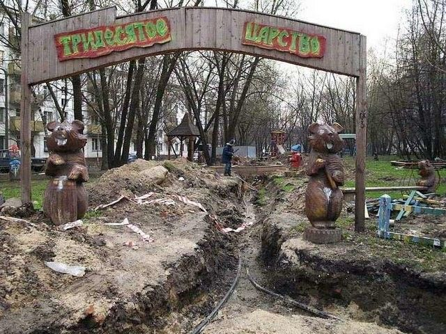 The worst playgrounds ever (37 pics)