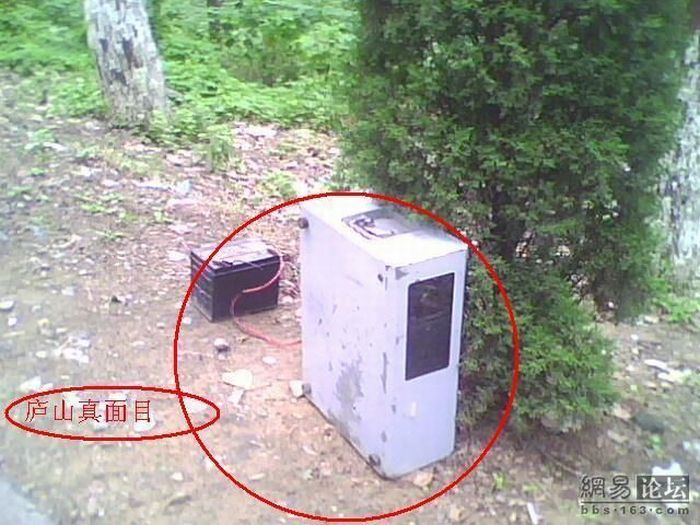 Speed detection device in China (6 pics)