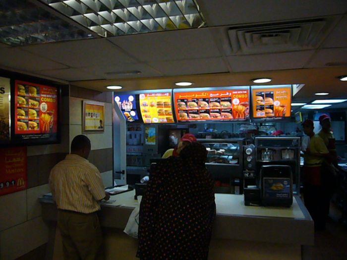 McArabia - the Middle East hamburger (7 pics)
