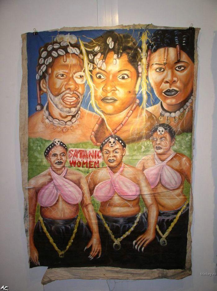 Ghana Movie Posters (38 pics)