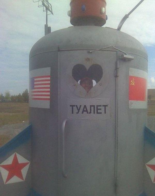 Rocket Toilet (4 pics)