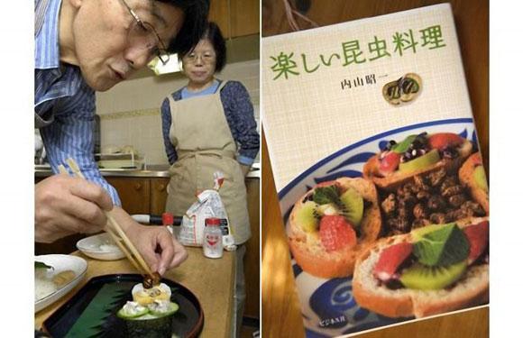 Weird Japanese Food (10 pics)