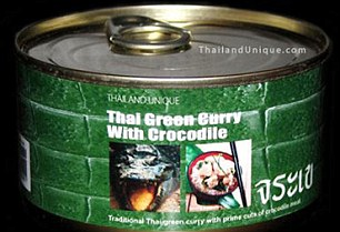 Very Rare Canned Food (16 pics)