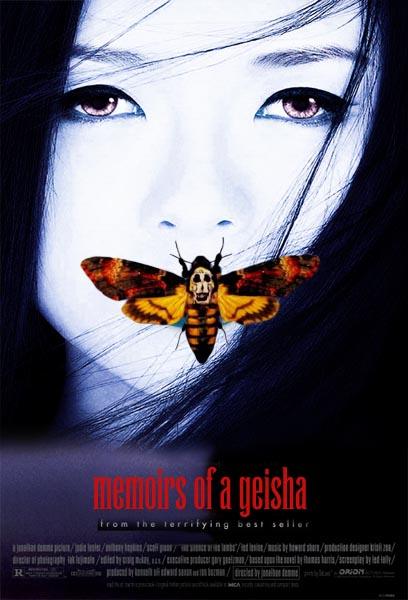 Movie Mashups (142 pics)
