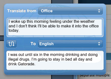The Office E-mail Translator (10 pics)