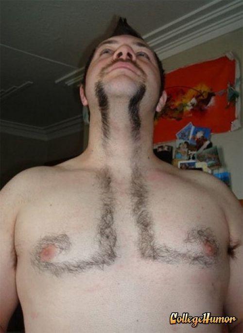 Chest Haircuts (25 pics)