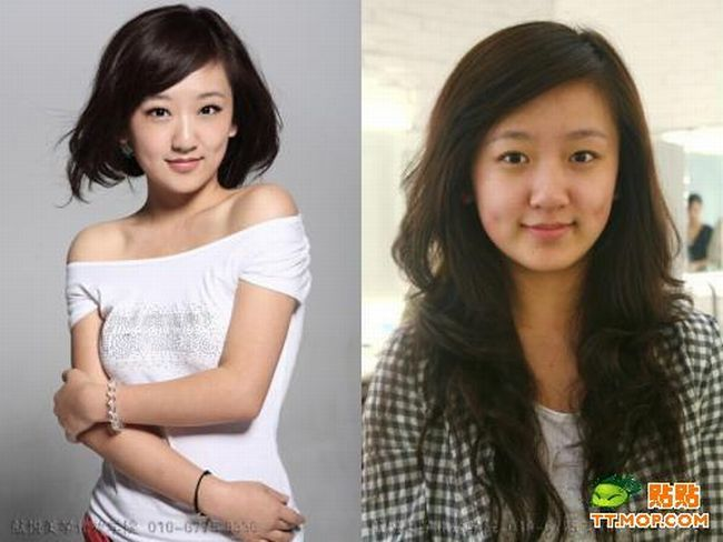 Asian Girls Before And After Makeup 11 Pics-5799