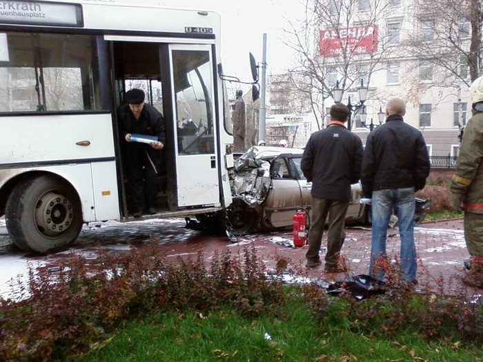 Bus Crash In Russian City Of Perm (28 pics)