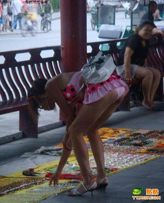 This Girl Needs A Longer Skirt (4 pics)
