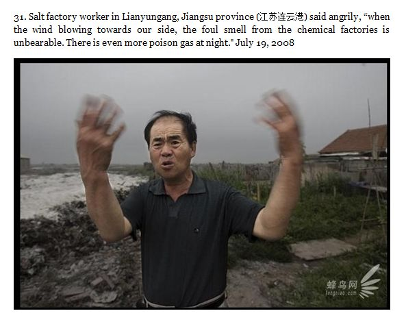 Pollution in China (40 pics)