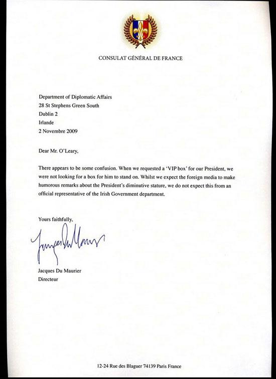 VIP Box for President Sarkozy (8 pics)