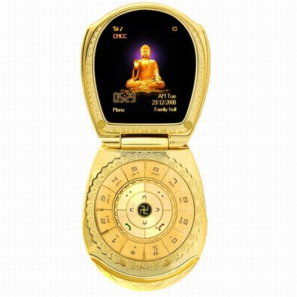 Phone for Buddhists (9 pics)